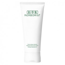 Intensive Hand-Care Cream