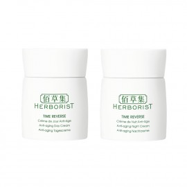 Time Reverse Duo Care Set